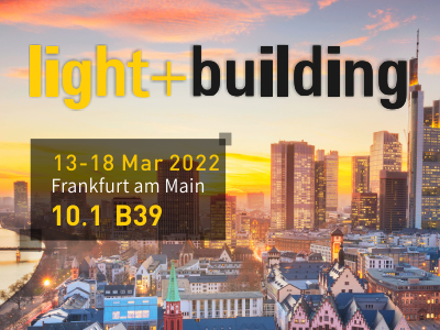 2022 Frankfurt International Exhibition of lighting and building technology and equipment